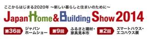 Japanホームビルディングロゴ.jpg