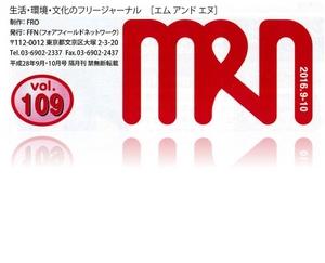 m&n.jpg