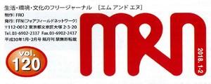 m&n120.jpeg