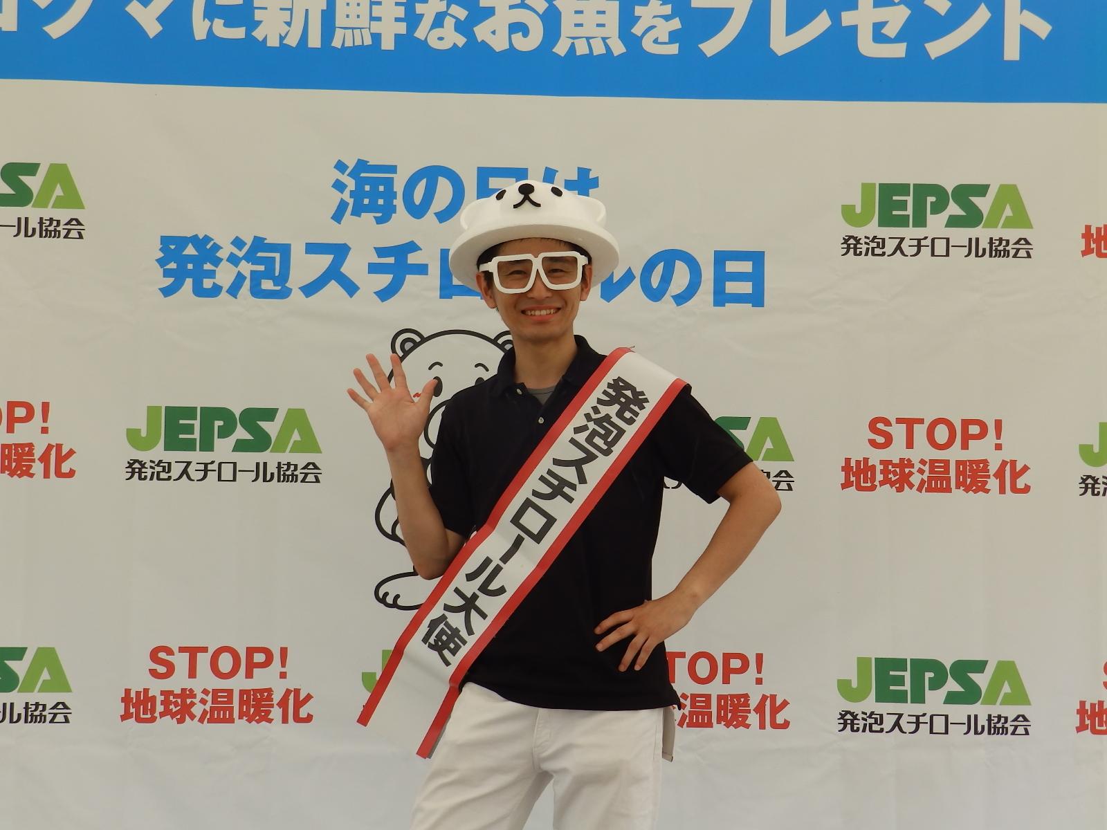 https://www.jepsa.jp/news/attach/501.JPG